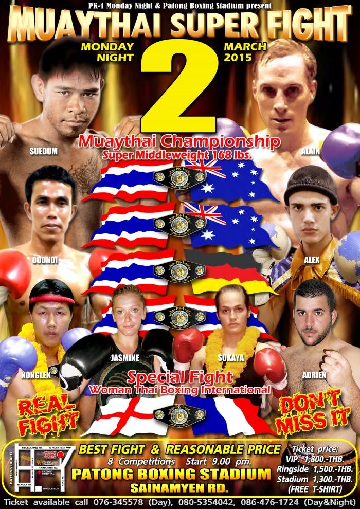 muay thai poster