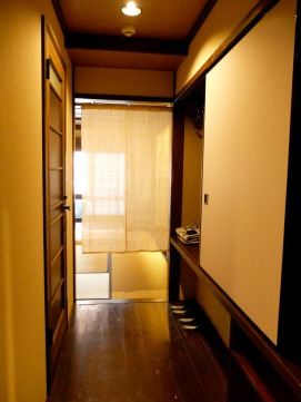 the traditional ryokan